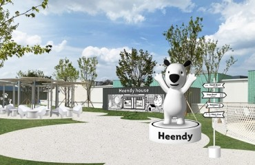 Hyundai Department Store Announces Pet Park Complex