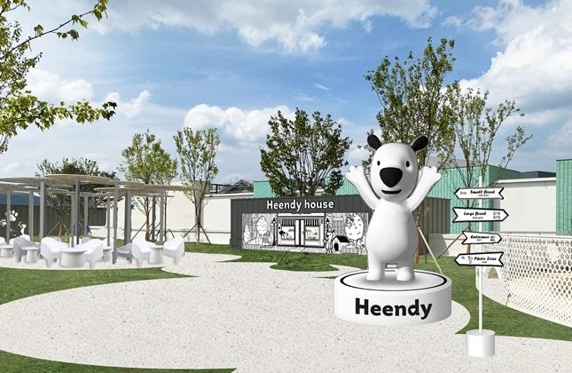 Hyundai Department Store Announces Pet Park Complex