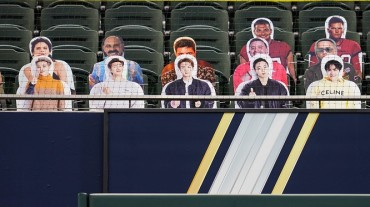 BTS Get Better Seats at World Series than Tom Brady