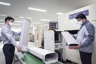 SK Telecom Succeeds in Recycling Radomes, Plastic Communication Antenna Enclosures
