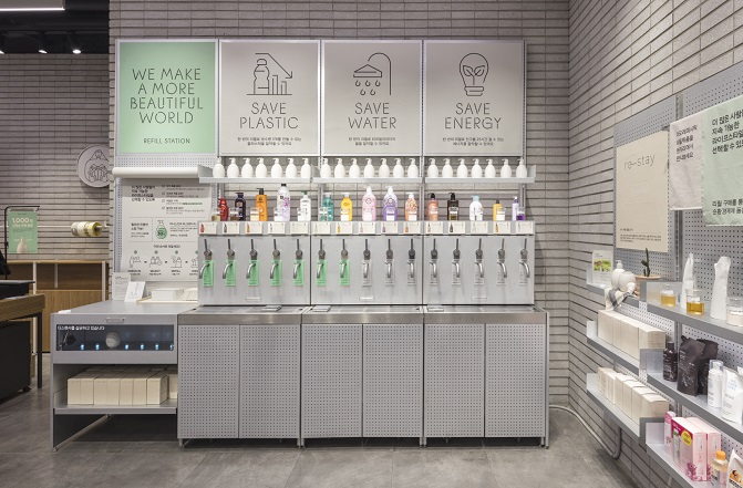 AmorePacific Opens Industry's First 'Refill Station'