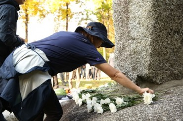Animal Memorial Ceremony Held at Seoul Grand Park Zoo