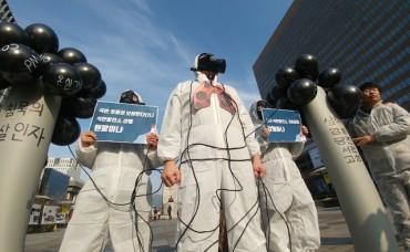 S. Korea to Close 30 Coal Plants by 2034 amid Shift to Renewable Energy