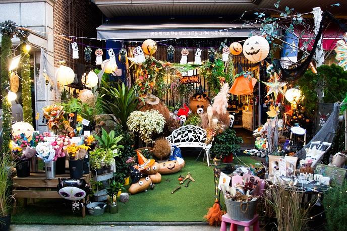 Koreans Plan Halloween Parties at Home to Evade Coronavirus