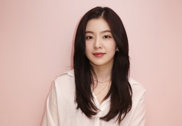 Red Velvet's Irene Apologizes over 'Gapjil' Scandal