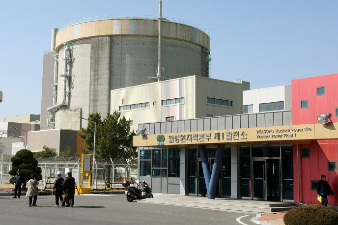 This file photo taken on Feb 27, 2020, shows the now-decommissioned Wolsong-1 nuclear reactor in Gyeongju, 370 kilometers southeast of Seoul. (Yonhap)