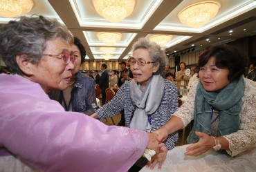 About 23,000 Video Letters Remain Undelivered to Separated Families in N. Korea