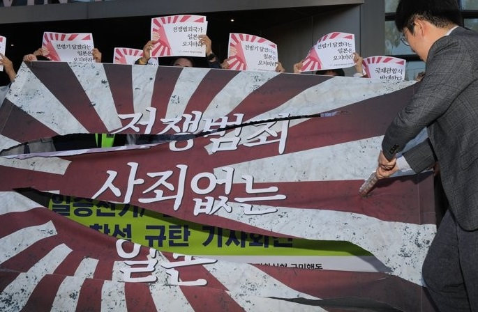 Seoul Schools Banned from Using Symbols of Japanese Imperialism