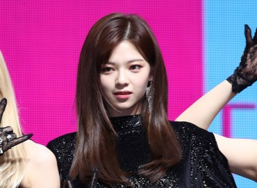 TWICE's Jeongyeon to be Absent from 2nd Album Promotion Due to Anxiety Issues