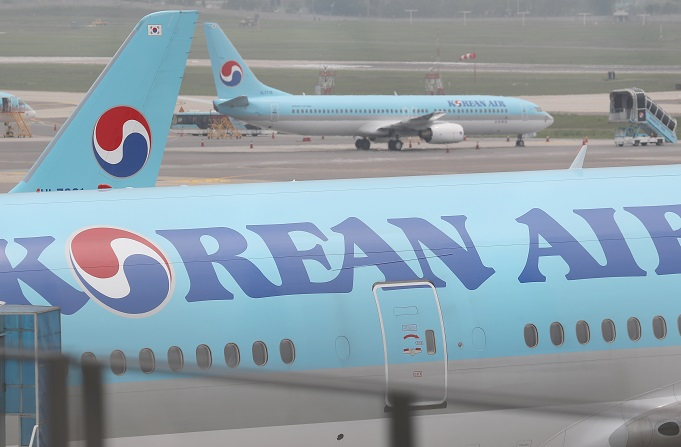 Korean Air Turns to 'Flights to Nowhere' Market amid Severe Competition