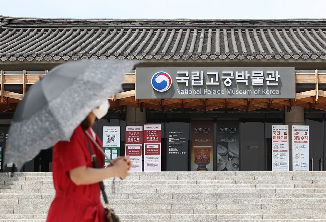 Cultural Heritage Administration Reopens Indoor Public Facilities Under Eased Virus Curbs