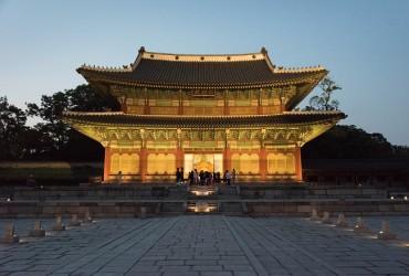 Nighttime Tours of Changdeok Palace to Begin This Week
