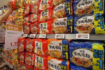 Pandemic, Brisk Exports May Boost Instant Noodle Makers' Q3 Earnings