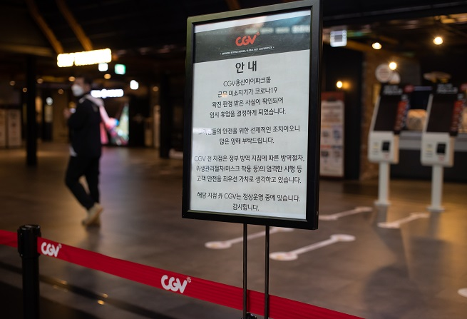 The photo taken Aug. 22, 2020, shows a temporary closure notice at CGV Yongsan IPark Mall cinema in Seoul after an employee was confirmed to be infected with the novel coronavirus. (Yonhap)