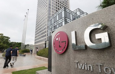 LG Chem Q3 Net Income Up 19.2 pct Despite Battery Recall Costs