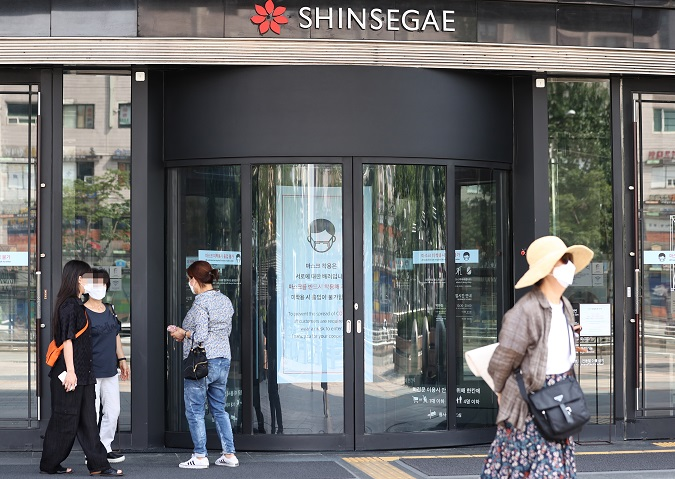 This photo, taken on Aug. 30, 2020, shows a Shinsegae Department Store in Seoul's southern district of Gangnam. (Yonhap)