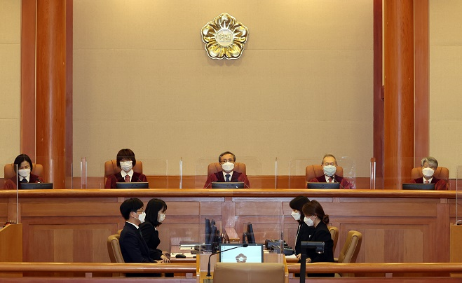 Justices of the Constitutional Court await the start of a hearing at the court in Seoul on Sept. 10, 2020. (Yonhap)