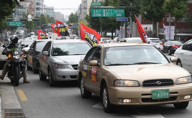 Conservatives Stage 'Drive-thru' Rallies in Seoul on Nat'l Holiday amid Virus Fears