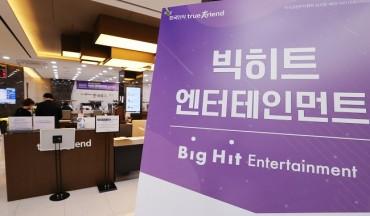 BTS' Agency Draws Near-record IPO Subscription Deposits