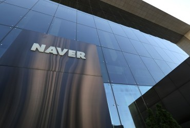 Naver to Acquire Storytelling Platform for 653.3 bln Won