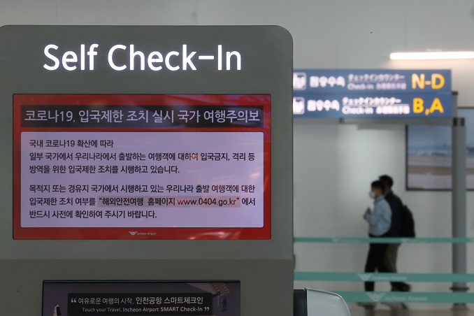 This file photo, taken Oct. 7, 2020, shows a notice about some countries imposing entry restrictions, at Incheon International Airport, west of Seoul. (Yonhap)