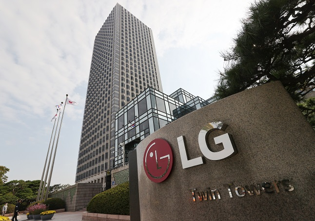 This photo taken on Oct. 12, 2020, shows LG Group's headquarters building in Yeouido, Seoul. (Yonhap)