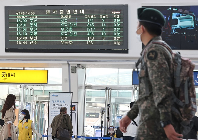 Military Lifts Vacation Ban for Troops as Gov't Eases Social Distancing Scheme