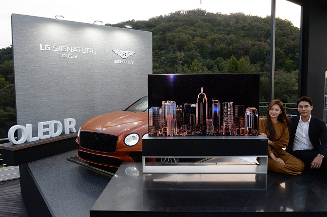 LG to Launch Rollable TV This Month, Join Hands with Bentley for Marketing