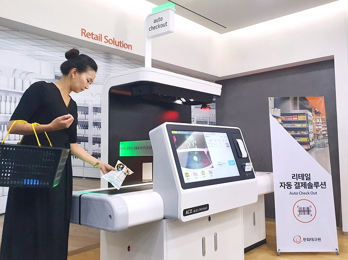 Hanwha Techwin Enters Clerkless Store Tech Biz with Auto Checkout Machine