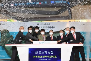 BTS Agency Listed amid Fanfare on Stock Market