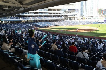 KBO Increases Crowd Size, Tightens Health Protocols for Postseason in Nov.