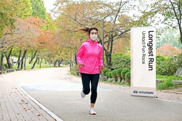 Hyundai Motor Hosts Race for Environmental Protection