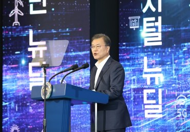 Moon Unveils Plan to Pour 10 tln Won into 'Smart City' Scheme by 2025