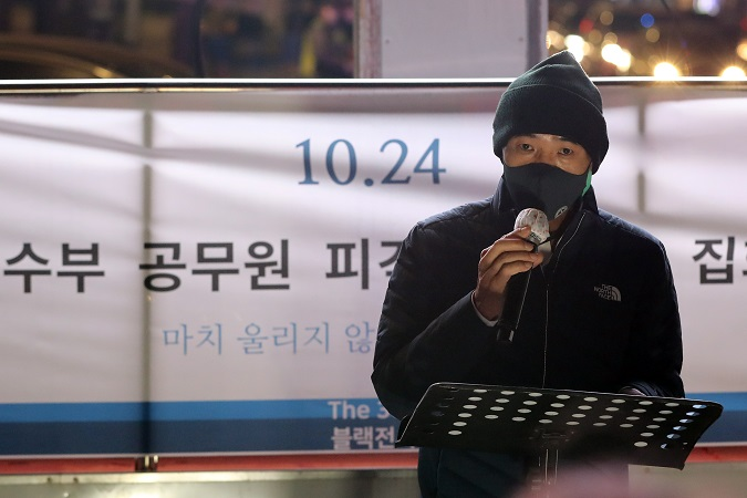 Lee Rae-jin, the elder brother of a South Korean fisheries official, shot to death by the North Korean military last month, speaks during a memorial rally in Seoul on Oct. 24, 2020. (Yonhap)