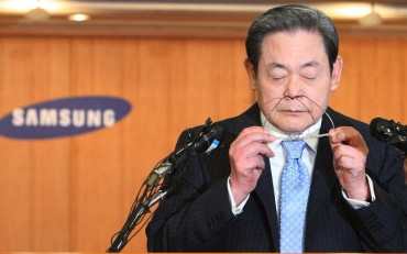 Famous Quotes by Late Samsung Chief Lee Kun-hee