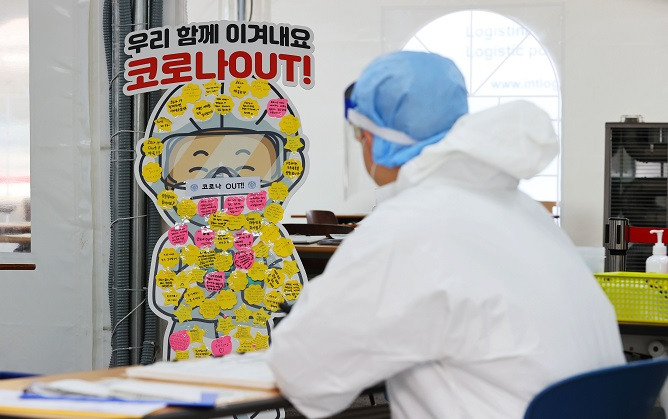 A medical staff member works at a makeshift clinic located in southern Seoul on Oct. 29, 2020. (Yonhap)
