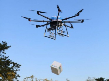GS Caltex Demonstrates Next-generation Delivery Service that Combines Drones and Autonomous Robots