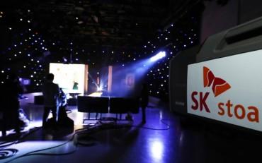 S. Korean Firm Develops World's First Home Shopping Program Analysis Tool