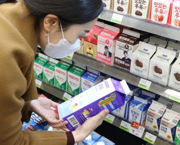Convenience Store to Sell Soon-to-Expire Products at Discounted Prices