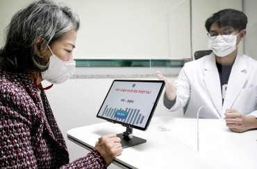 Researchers Develop AI Platform to Share Knowledge on Dementia Care