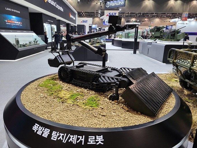 This photo provided by Hanwha Defense on Nov. 24, 2020, shows a robot tasked with detecting and removing explosives.