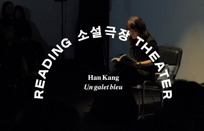 """This image, provided by the Korean Cultural Center in Brussels (KCCB), shows a scene of the """"Reading Theater"""" program held by the center. YouTube videos on four South Korean writers reading their short stories will be shared through KCCB's official YouTube channel."""