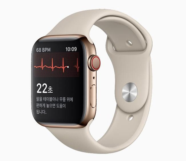 This photo provided by Apple Inc. on Nov. 2, 2020, shows its electrocardiogram monitoring app running on the Apple Watch Series 6.