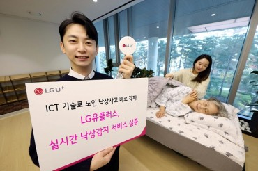 LG Uplus to Launch Real-time Elderly Fall Detection Service