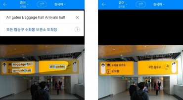 Naver Introduces Instant Translation Service for Papago App
