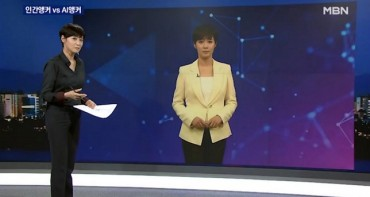 South Korea's First AI News Anchor Makes Debut
