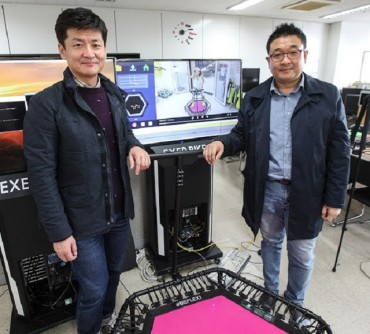 South Korea Develops Contactless Jumping Fitness System
