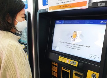 Airport Railroad Introduces S. Korea's First Voice Recognition Ticketing System