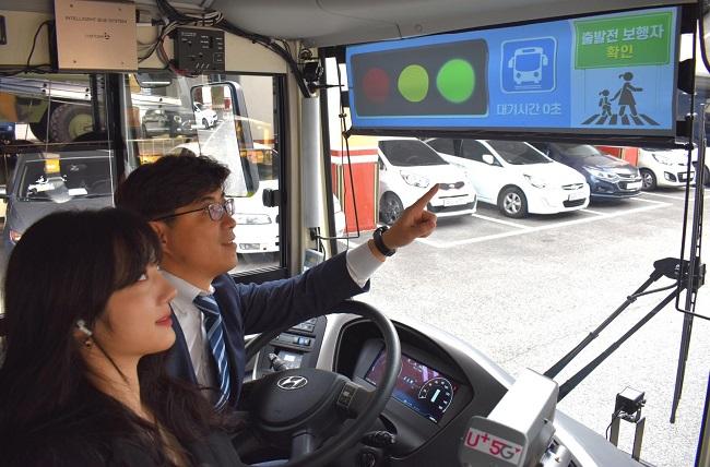 Next-generation Smart Traffic Information System Mesmerizes Entrepreneurs