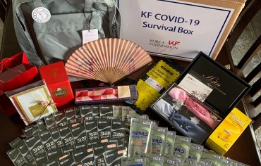 Americans Touched by Survival Box Sent by South Korea